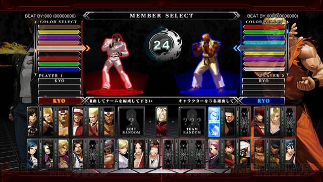 『ザ・キング・オブ・ファイターズ XIII』