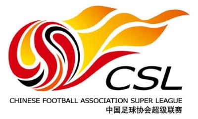 Chinese Super League: le partite del giovedi