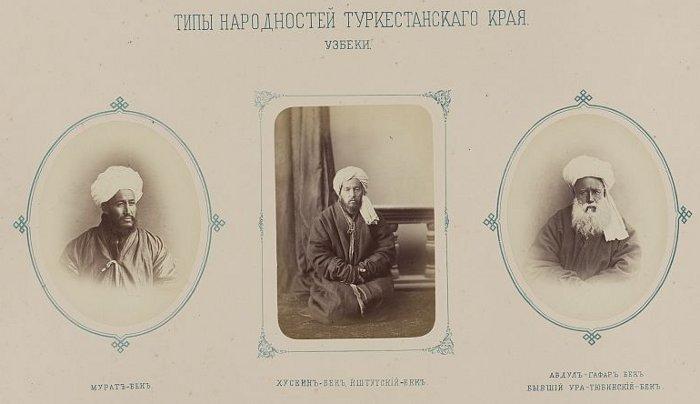 Туркестанский альбом