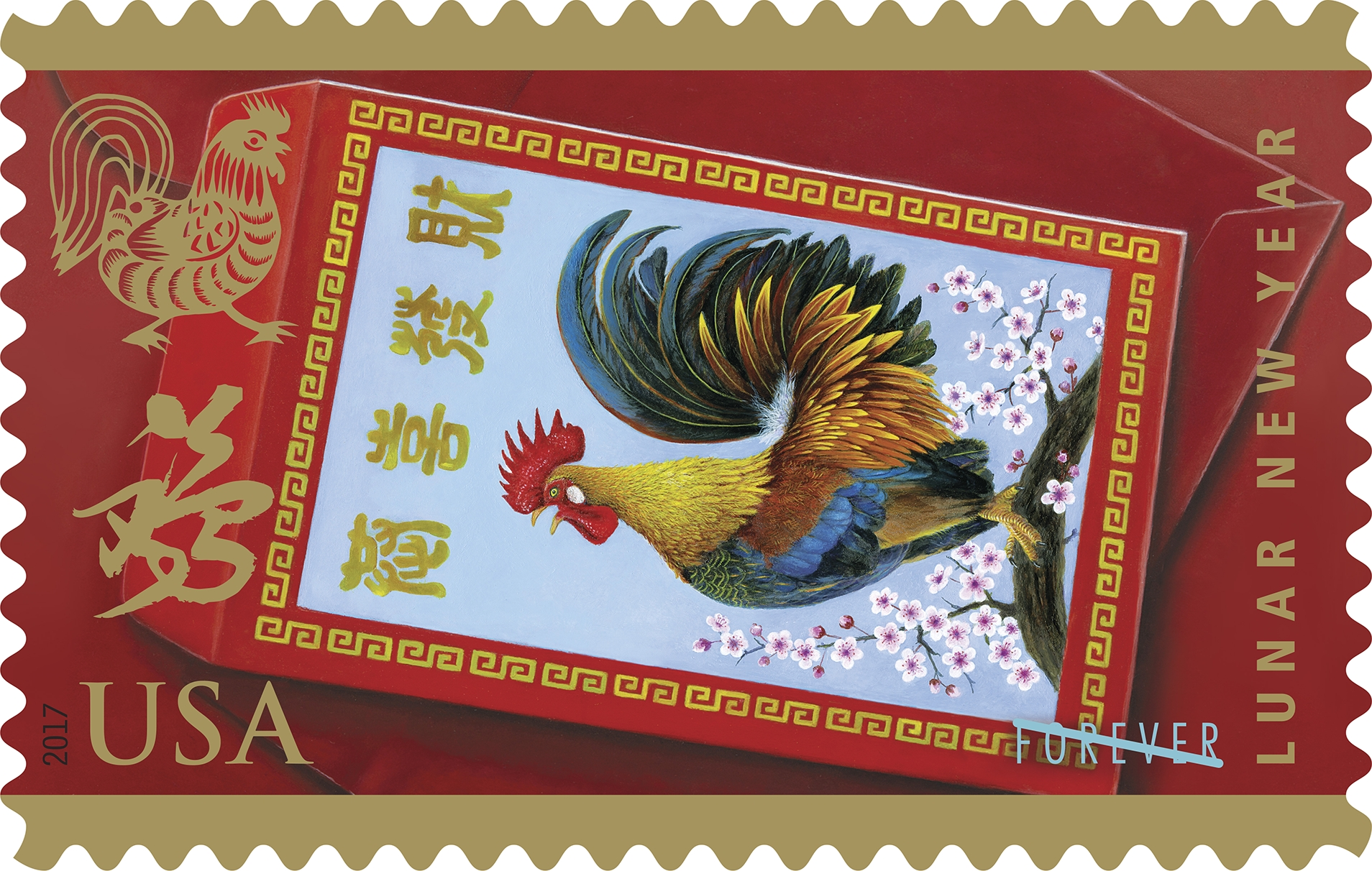 USPS Releases Lunar New Year Stamp Designed by Kam Mak  FIT Newsroom