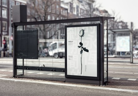 Bus-Stop-Billboard