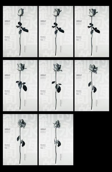 poster-series