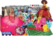 Collage of brightly colored dresses