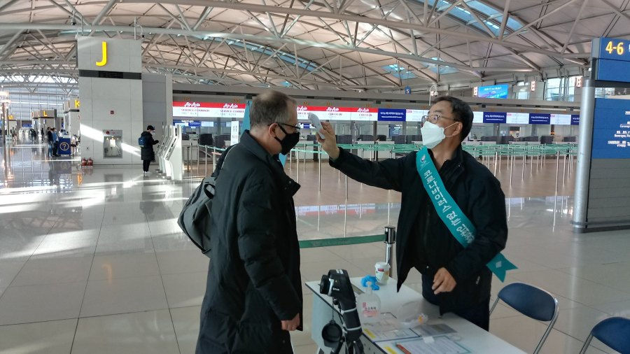 Health screening in Seoul's empty Incheon Airport. Jens Olaf-Walter, Flickr