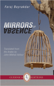 mirrorsofabsence