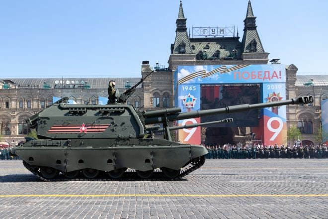 Russian Victory Parade Moscow 2S19 Msta 152mm howitzer