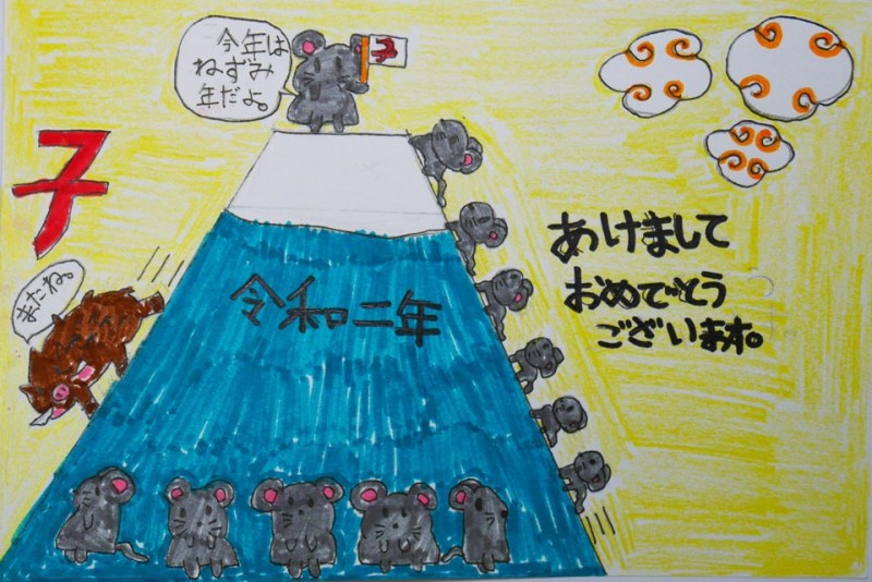 Japanese language students earn recognition in New Year's greeting card contest