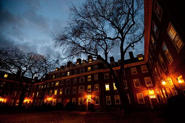 """""""Harvard's generous financial aid program once again was a critical factor in attracting a large and diverse applicant pool,"""" said Sarah C. Donahue, director of financial aid. """"Over 70 percent of students receive some form of financial aid."""""""