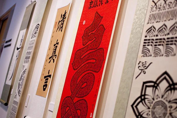 """""""Unfortunately, there is very little written in English and other Western languages about Chinese Islamic calligraphy, making the visit of Haji Noor Deen and the exhibition very special,"""" said Professor Ali Asani, director of the Alwaleed Islamic Studies Program and chair of the Department of Near Eastern Languages and Civilizations."""