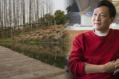 China's Houtan Park is the brainchild of Kongjian Yu, a Harvard Graduate School of Design (GSD) alumnus, dean of architecture and landscape architecture at Peking University, and design critic in landscape architecture and urban design at the GSD. His environmental approach to landscape architecture has won him international acclaim.
