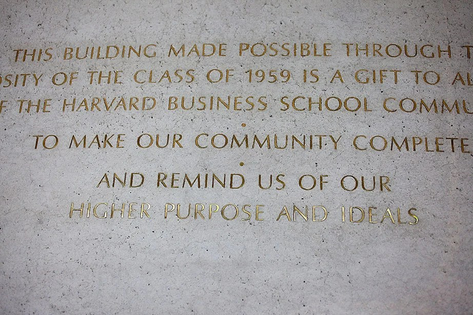 Inscribed in the wall at the entrance is the committee members' vision for the quiet space.
