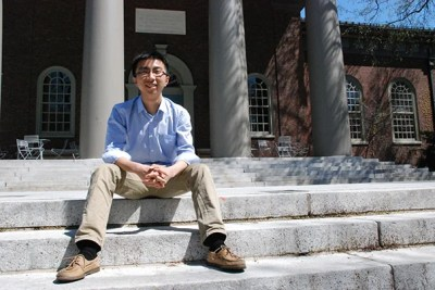 Tianhao He '15 of Mather House was named a Truman Scholar for 2014. The award recognizes college juniors from around the country who are potential leaders in public service.