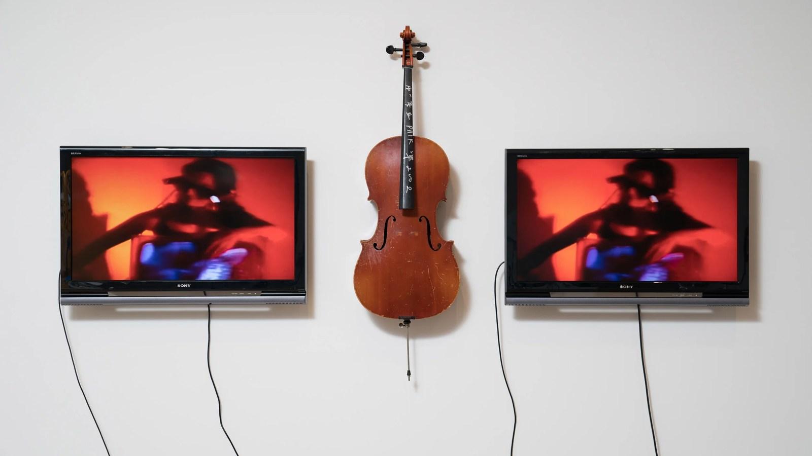 Cello Memory.
