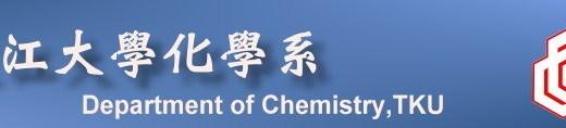 淡江大學化學系