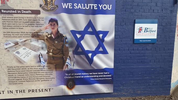 Jewish memorial 2