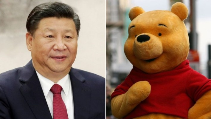 Image result for christopher robin banned in china