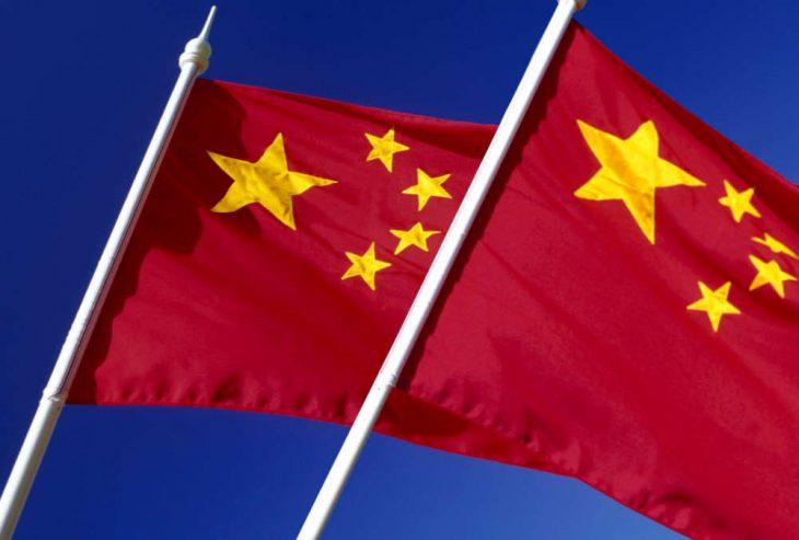 Китай продолжит развитие отношений с Тайванем