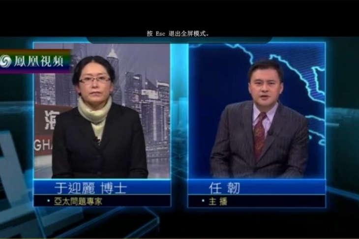 Китай должен применить силу против Тайваня, если США нападёт на КНДР