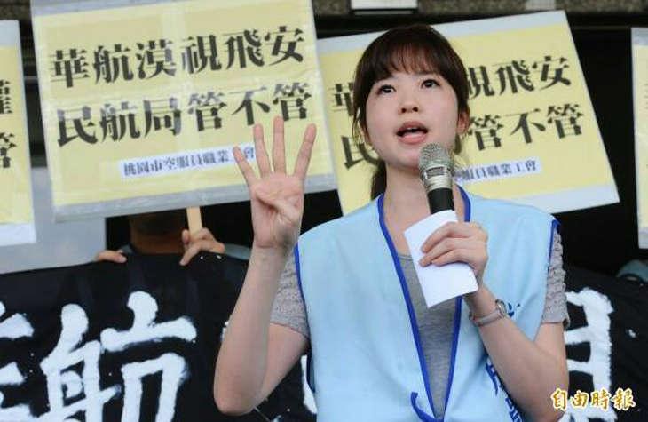 Первая в истории Тайваня забастовка бортпроводников