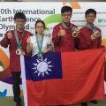 Тайвань занимает 1-ое место на Международной олимпиаде по наукам о Земле