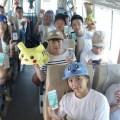 Покеавтобус для отлова покемонов на Тайване