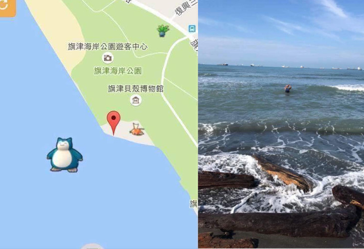 Тайванец отправился за покемоном вплавь