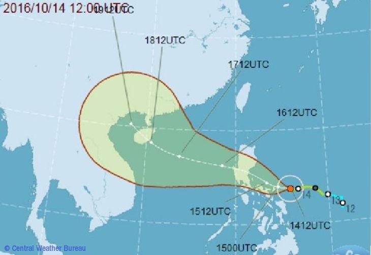 Ожидаются ливни на Тайване из-за тайфуна «Сарика»