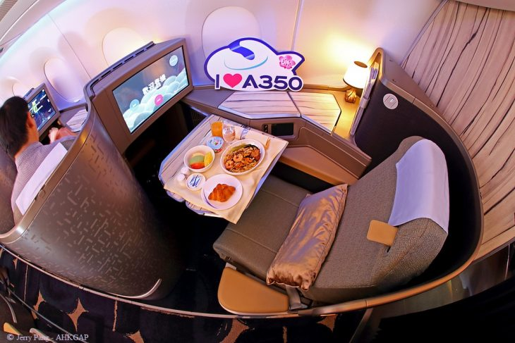 china-airlines-cabin