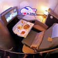 China Airlines установит прямое авиасообщение с Амстердамом