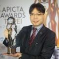 Цай Инвэнь призывает зарубежные компании запускать инновационные стартапы на Тайване