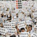 На Тайване прошли митинги против однополых браков