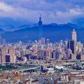 Темпы экономического роста на Тайване составят 1,68 % в 2017 году