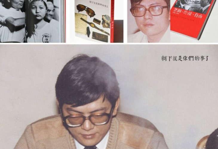 На Тайване 7 апреля будет отмечаться как День свободы слова