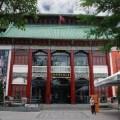 Тайваньские музеи не прошли проверку
