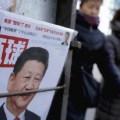 Дональд Трамп поддержал «политику одного Китая»