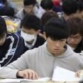 Сотрудничество тайваньских вузов и школ с полицией