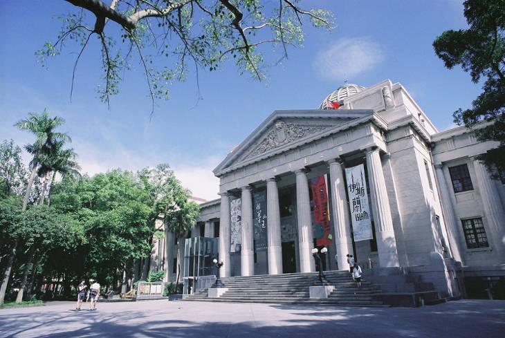 Экскурсии в Государственном тайваньском музее
