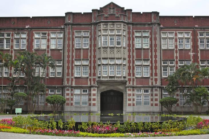 ГТПУ на 152-м месте в топ-200 вузов мира по доле иностранных студентов