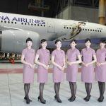 Стюардесса China Airlines арестована за наркотики