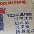 Просроченные креветки в тайваньских ресторанах