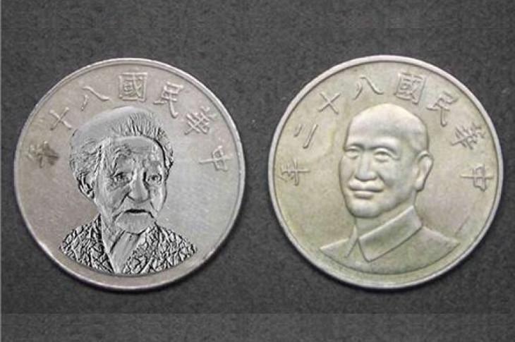 "Чан Кайши или ""заботливая бабушка"" на монете в 10 НТД"