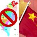 Китай отказался от «Китайской Республики»