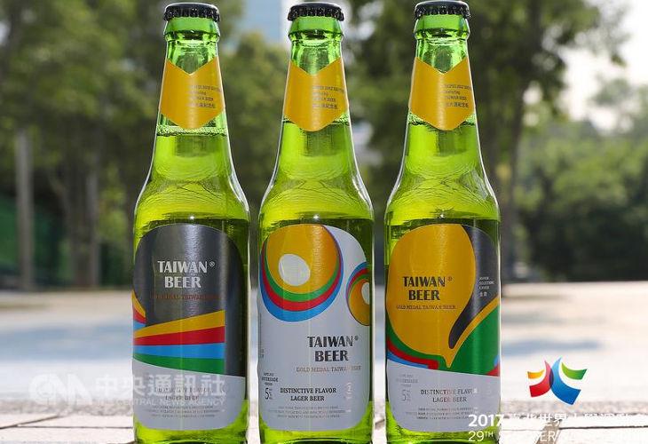 Бесплатное пиво Taiwan Beer на Универсиаде 2017
