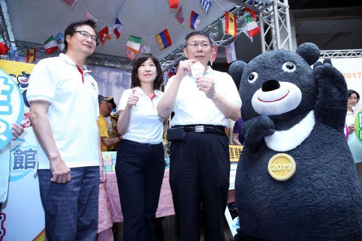 Пункты с информацией об Универсиаде расположены по всему Тайбэю