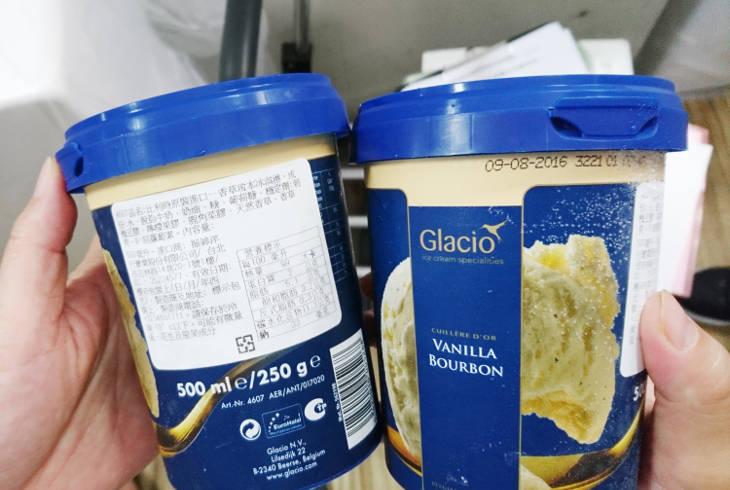 Пропавшее бельгийское мороженое в пятизвездочных отелях