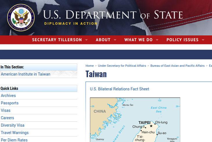 Госдеп США избавился от флага Тайваня на своем сайте