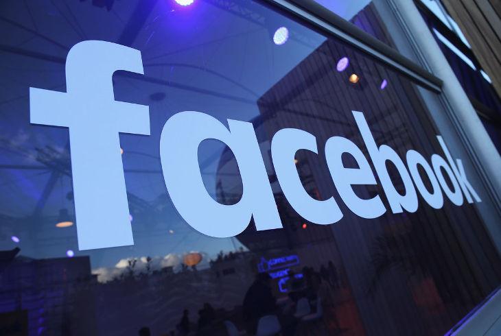 Facebook начинает содействие стартапам и частному бизнесу