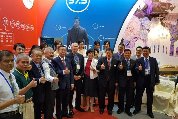 Тайваньский производитель одежды замахнулся на диагностику сна