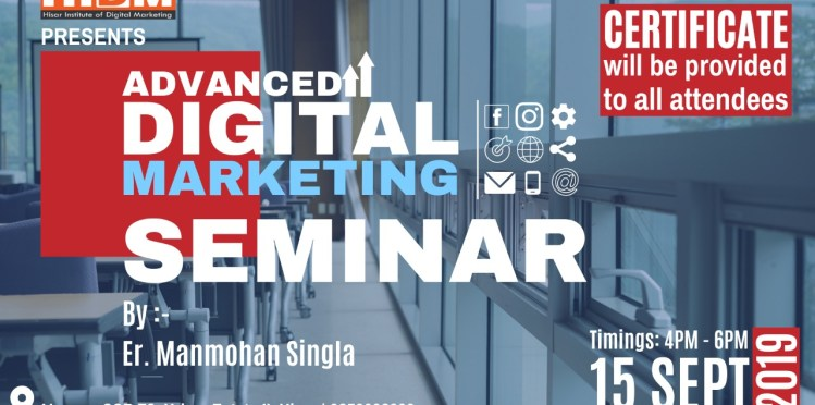 Digital Marketing Seminar Hisar