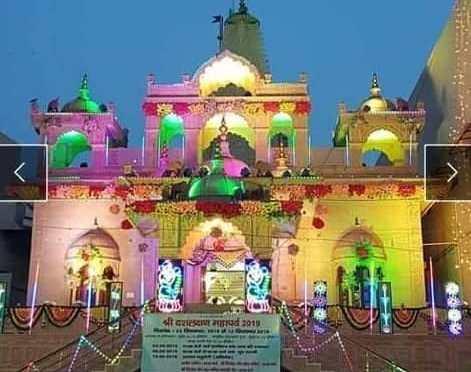 daslakshan parv in hisar jain temples